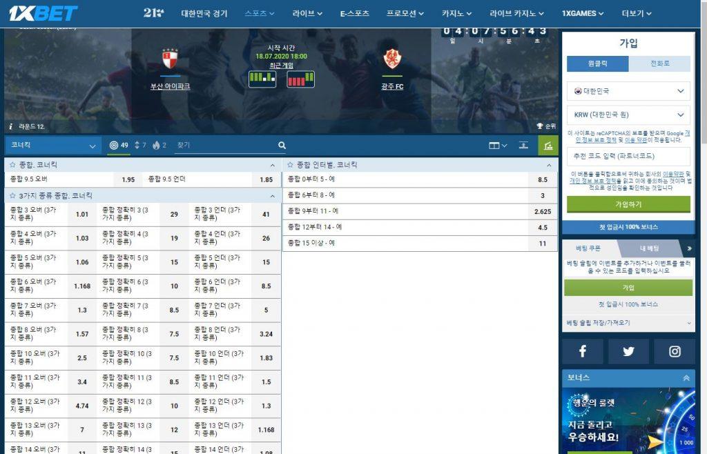 k리그 코너킥 이벤트 해외사이트 토토사이트 해외사이트 배당비교 해외 k리그 배팅사이트