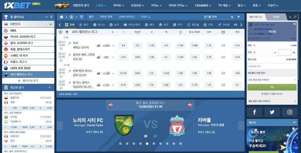 AFC 챔피언스 리그 경기 모음